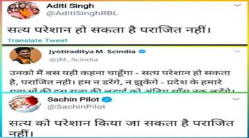 Khabar Odisha:Truth-may-be-troubled-not-defeated-tweeted-Sachin-Pilot