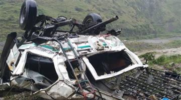 Khabar Odisha:10-died-in-accident-in-jubbal-shimla-two-injured