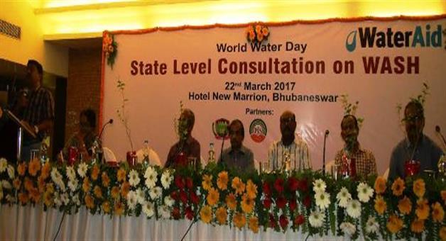 Khabar Odisha:State-level-water-day-observe