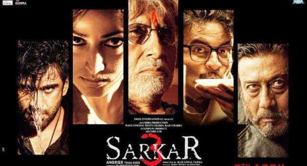 Khabar Odisha:sarkar-3-release-date-change-to-may-12