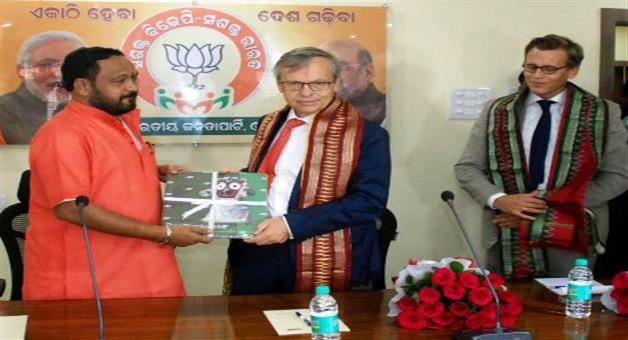 Khabar Odisha:Norway-citizen-visit-Odisha-and-discus-with-BJP-members