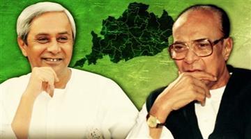 Khabar Odisha:Remove-Aam-Aadmi-from-schemes-odisha-Biju-Janata-Dala-And-Biju-Schemes