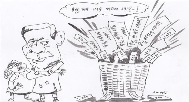 Khabar Odisha:Biju-Pattnaik-Odisha-Government-Schemes