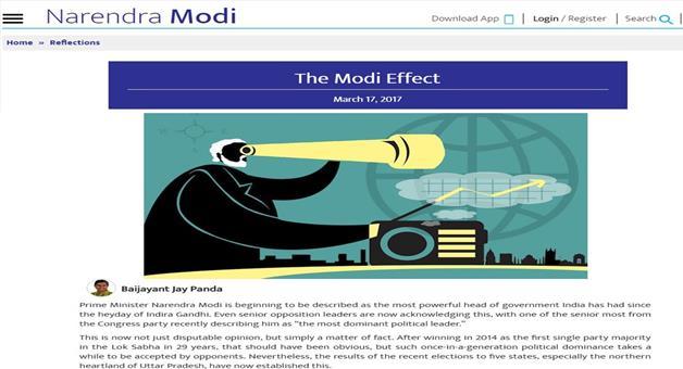 Khabar Odisha:Modi-Effect-Narendra-Modi-Baijayant-Jay-Panda