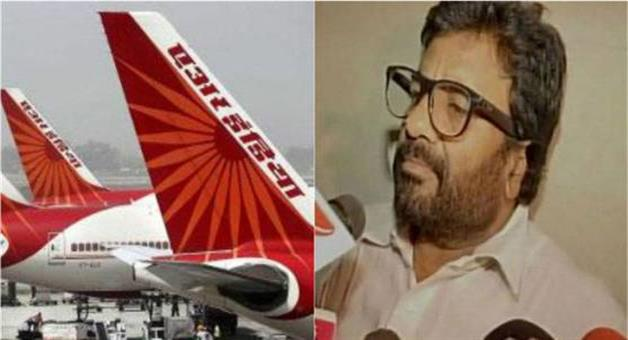 Khabar Odisha:air-india-cancels-mumbai-delhi-ticket-of-ravindra-gaikwad