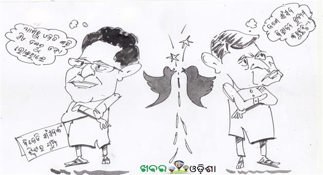 Khabar Odisha:Baijayant-Jay-Panda-Tathagata-Satpathy-BJD-Twitter
