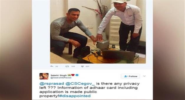 Khabar Odisha:wife-of-ms-dhoni-angry-when-aadhar-information-leaked-of-dhoni