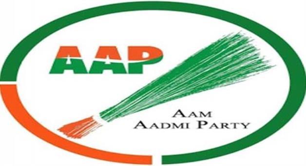 Khabar Odisha:Today-Kisan-rally-of-AAP-in-Balangir