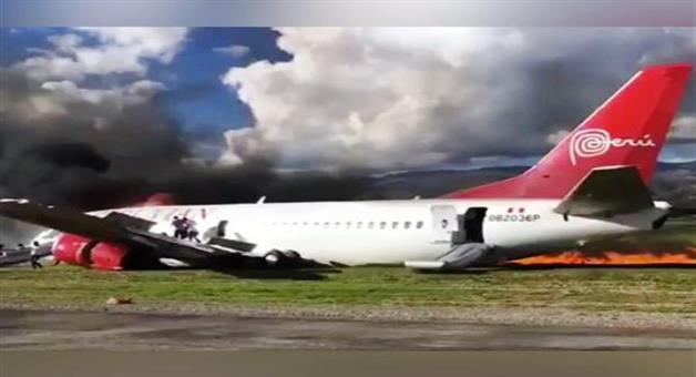 Khabar Odisha:passengers-plane-crash-in-peru