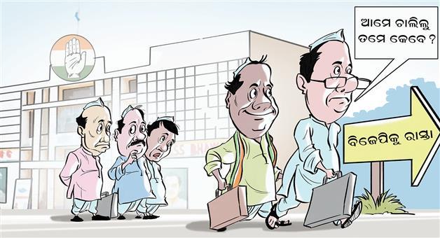 Khabar Odisha:Congress-BJD-BJP-Odisha