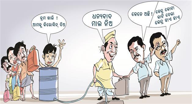 Khabar Odisha:Sanjay-Kumar-Das-Burma-Pratap-Deb-BJD-Biju-Janata-Dal-Odisha-Odisha-Political-Cartoons