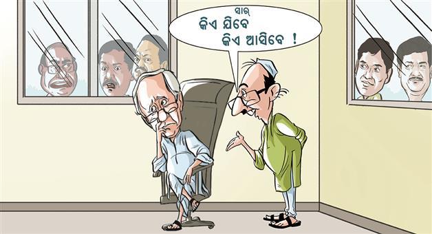 Khabar Odisha:Khabar-Odisha-Naveen-Patnaik-Damodar-Rout-Sanjay-Kumar-Das-Burma