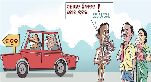 Khabar Odisha:Chief-Minister-Visits-Bhadrak-After-Bhadrak-Riot