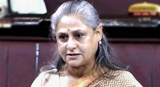 Khabar Odisha:jaya-bacchan-rajyasabha-women-security