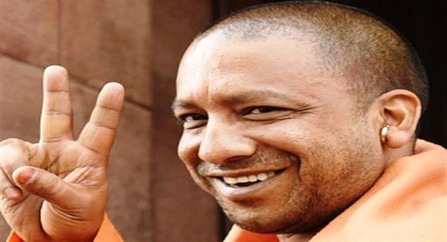 Khabar Odisha:first-job-vacancy-in-yogi-government