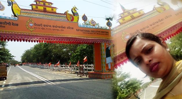 Khabar Odisha:Platform-ready-wait-for-the-leaders