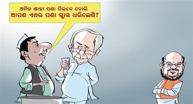 Khabar Odisha:Amit-Shah-Naveen-Patnaik-Political-Cartoon