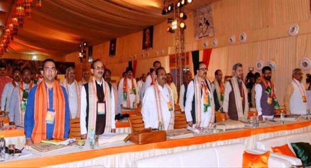 Khabar Odisha:Leaders-present-in-national-bjp-meeting