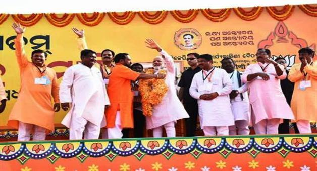 Khabar Odisha:Modi-on-stage-greeted-by-partymembers