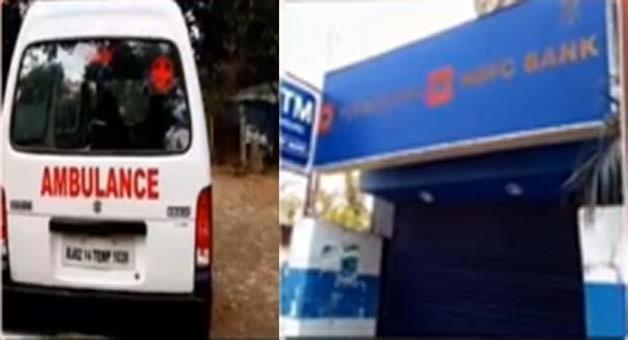 Khabar Odisha:Two-ATM-Looters-arrested-in-Jeypore