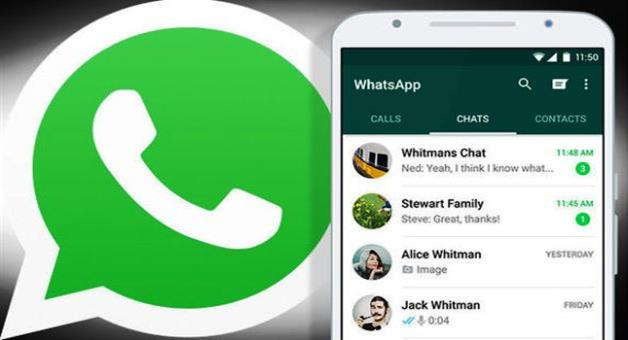Khabar Odisha:Watsapp-tries-to-bring-a-new-feature-it-will-be-easy-to-change-ur-number