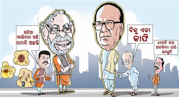 Khabar Odisha:Narendra-Modi-Vs-Biju-Patnaik
