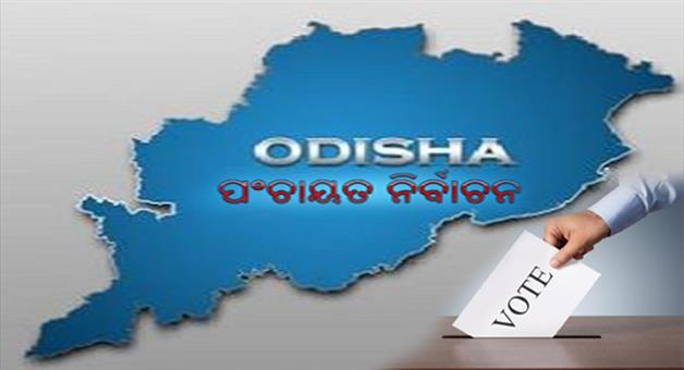 Khabar Odisha:Panchayat-Election-helds-in-4-blocks-of-the-state-today