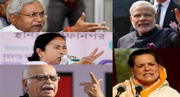 Khabar Odisha:ଛan-a-united-opposition-spoil-bjps-chances-a-primer-to-presidential-poll