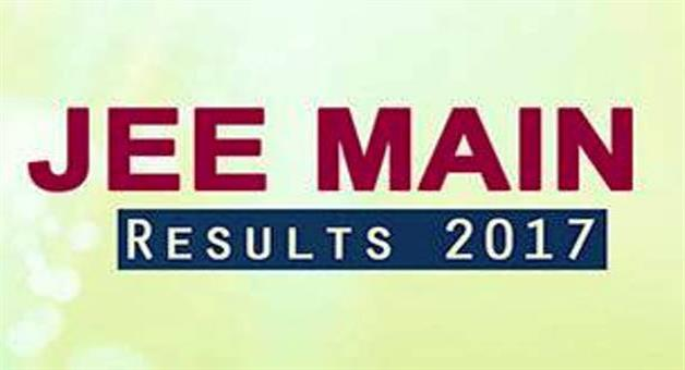 Khabar Odisha:JEE-main--2017-result-to-be-declared-on-27th-April
