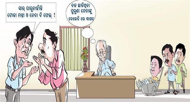 Khabar Odisha:Naveen-Patnaik-Open-Door-For-Discarded-Leaders