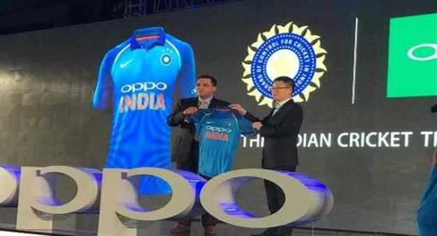 Khabar Odisha:OPPO-launched-new-jursy-of-Indian-cricket-team
