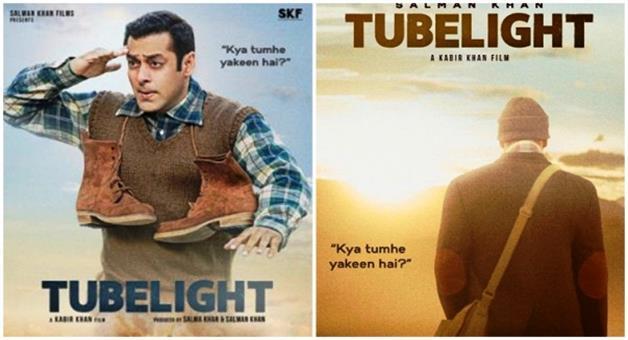Khabar Odisha:Salmans-Tubelight-teaser-released