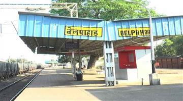Khabar Odisha:12-hour-belpahad-strike