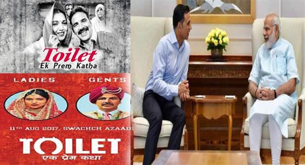 Khabar Odisha:Modi-Smiles-listening-Akhayas-new-movie-Name