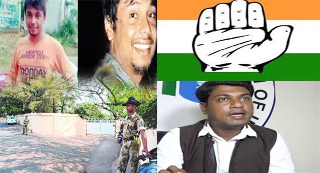 Khabar Odisha:Student-congress-union-chief-wants-to-enter-Naveen-Niwas
