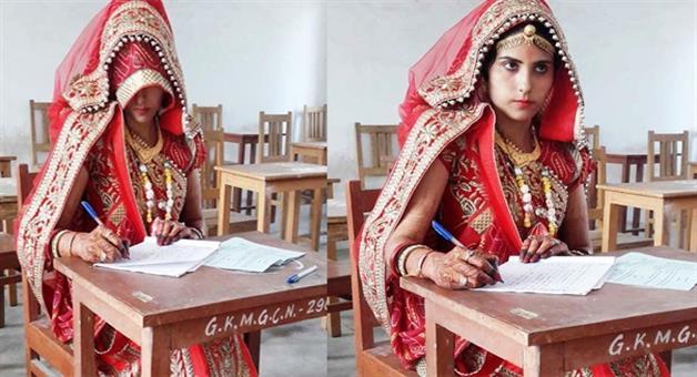 Khabar Odisha:women-give-exam-before-going-in-laws-house