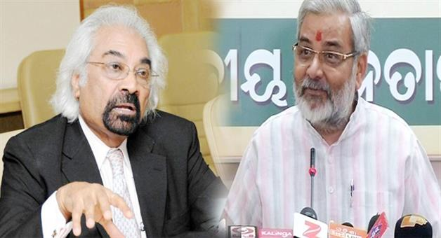 Khabar Odisha:Remove-sam-pitroda-from-technical-advisor-says-bjp