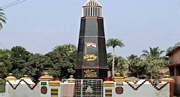 Khabar Odisha:National-tourist-place-status-to-Eram-demanded