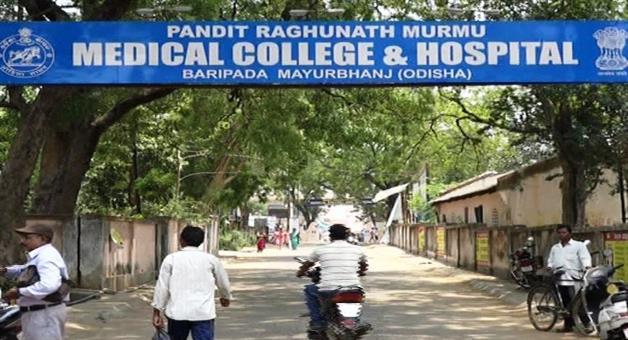 Khabar Odisha:SC-gave-permission-to-pandit-raghunath-mumrmu-medical-collage-for-admission