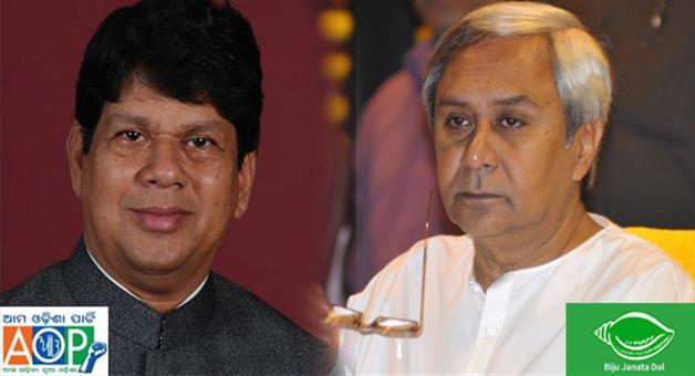 Khabar Odisha:Why-Soumya-Patnaik-Met-Odisha-CM-Naveen-Patnaik
