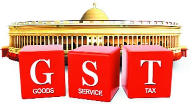 Khabar Odisha:GST-Speciality