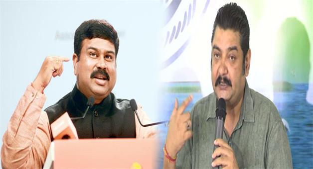 Khabar Odisha:BJD-BJD-counter-attack-on-garib-kalyan-yojana