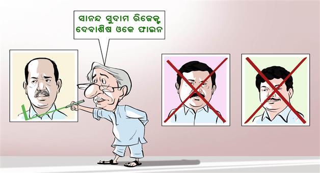 Khabar Odisha:Debashis-Marandi-Joined-BJD