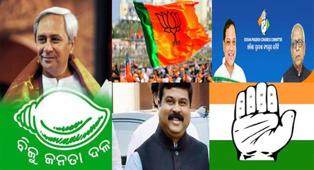 Khabar Odisha:Mixing-time-in-BJP-and-BJD-one-leader-leave-congress-hand