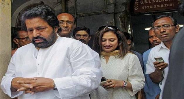 Khabar Odisha:TMC-mp-Sudip-released-from-hospital