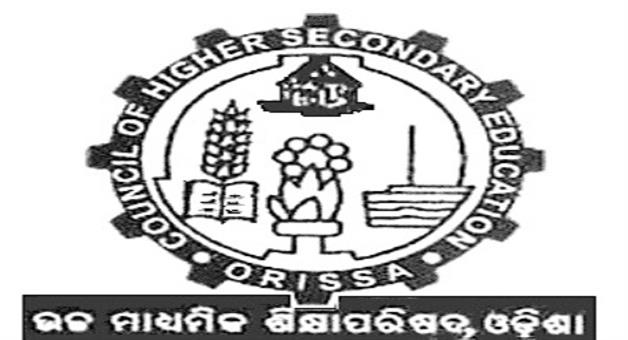 Khabar Odisha:Income-cerficate-can-not-compulsory-for-plus-2-admission