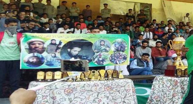 Khabar Odisha:pok-natioanl-anthem-played-in-kashmir-during-cricket-match-