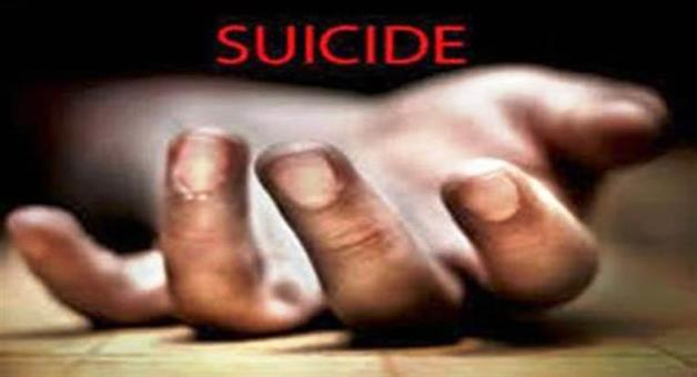 Khabar Odisha:Family-Attempt-to-Suicide