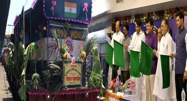 Khabar Odisha:Railway-ministry-suresh-prabhu-flagged-off-india-first-tejas-train-from-mumbai-to-goa