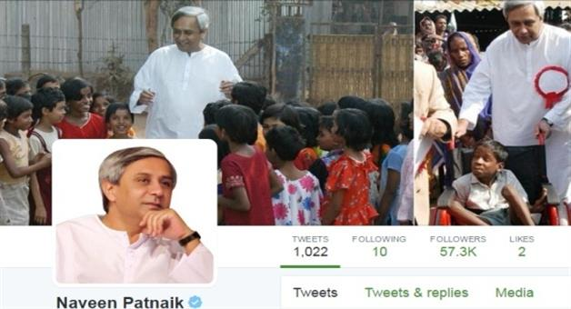 Khabar Odisha:after-cmo-re-tweet-police-take-action